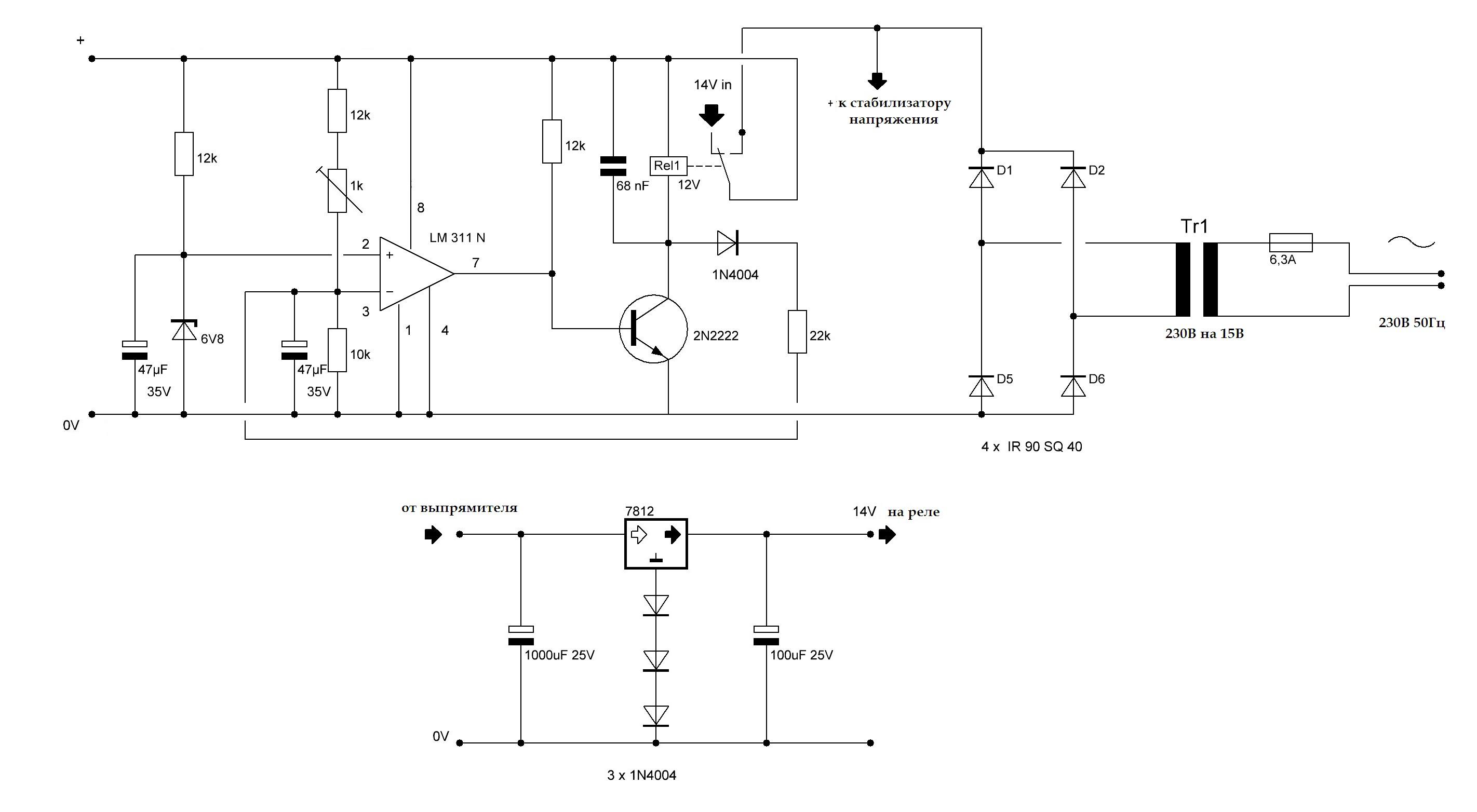 схема зарядного устройства автомобильного акк