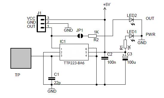 Схема для емкостной сенсорной