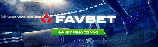 Favbet bookmaker review, betting guide & sign-up bonuses  |Favbet